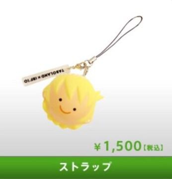 イナズマロックフェス'10☆タボくんストラップ