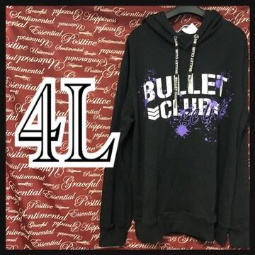 4L・BULLET CLUBロゴパーカー新品/MCL-007