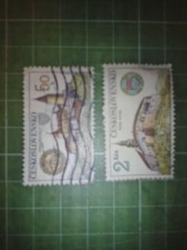 旧チェコスロバキア古城切手2種類(CS26)♪