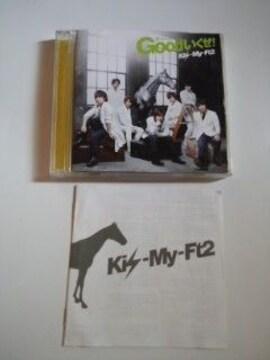 限定盤CD+DVDkis-my-ft2アルバムGoodグーッといくぜ送料込