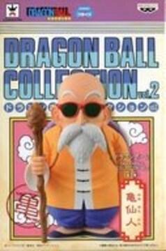 亀仙人 「ドラゴンボール」 DRAGONBALL COLLECTION vol.2