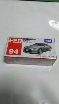 絶版   NO.94   NISSAN    GTーR