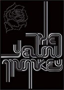THE YELLOW MONKEY LIVE BOX〈完全初回生産限定・10枚組〉」