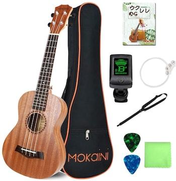ウクレレは持ち運びに便利、電気も要らない手軽な楽器です。