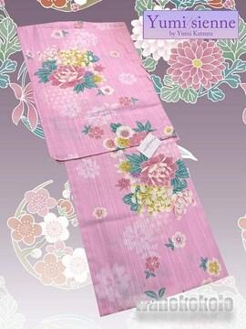 【和の志】ブランド浴衣◇Yumi Katsura◇桃系・牡丹◇YK-17