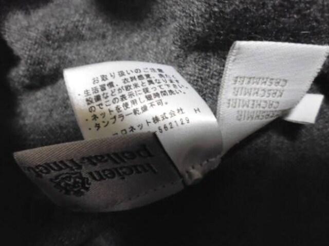ルシアンペラフィネ スカル カシミア100%カーディガン国内正規 < ブランドの