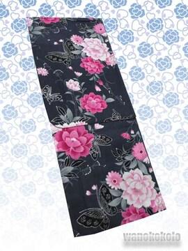 【和の志】女性用変わり織り浴衣◇F◇濃鼠系・八重の花・蝶KW210