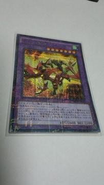 遊戯王 MP01版 天翔の竜騎士ガイア(ミレニアムシークレット))