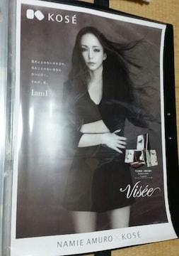 安室奈美恵 KOSE ポスター 非売品
