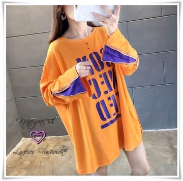 新作★大きいサイズ3L〜6L 袖ZIP&ロゴプリTシャツ*オレンジ