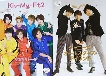 Kis-My-Ft2★2016.12月号★月刊TVガイド