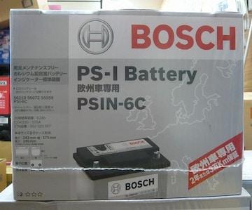 欧州車用ボッシュバッテリーPSIN-6Cベンツ等・新品