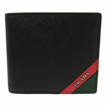 PRADA 2MO513-ZSU-F0G52 2つ折財布メンズ