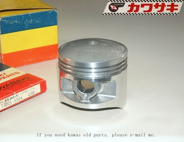 カワサキ Z200 ピストン&リング・セット 0.5�oOS 絶版新品