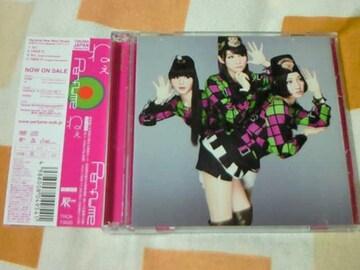 CD+DVD Perfume ねぇ 初回限定盤 パフューム