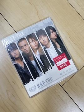 新品未開封 KAT-TUN 「僕らの街で」通常盤