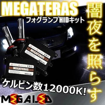 超LED】シーマF50系/フォグランプHIDキット/HB4/12000K