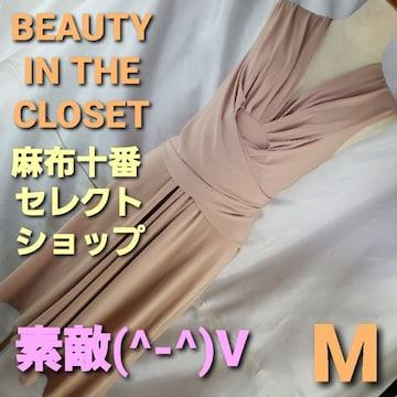 送料込み★347★beauty in the closet☆ロング巻きワンピース★
