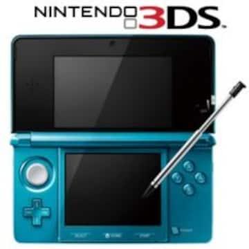 ソフトと同時購入で500円引【ニンテンドー3DS】本体アクアブルー即決価格!