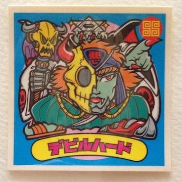 ☆ビックリマン  スペシャルセレクション2 228-悪  デビルハード