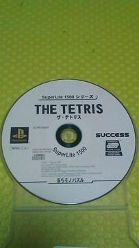 ザ・テトリス