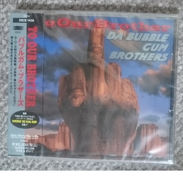 KF バブルガム・ブラザーズ TO OUR BROTHER 新品