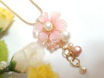 *pinkのお花*bagチャーム・ボールチェーン