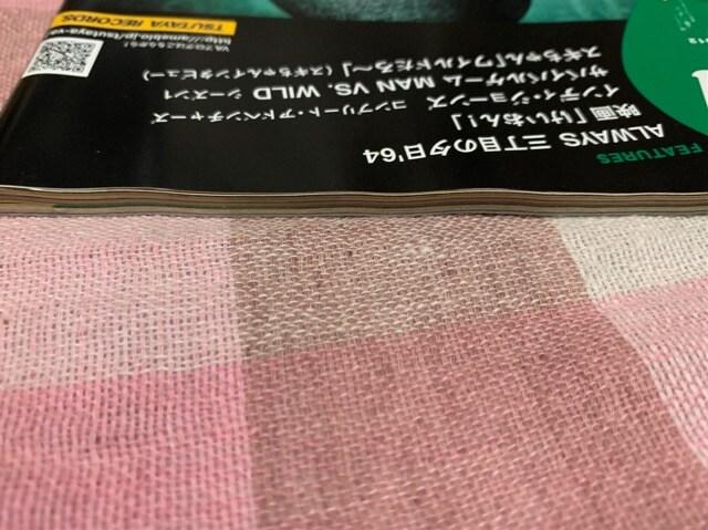 ★1冊/VA 2012.8 < タレントグッズの