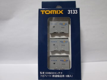 TOMIX 3133 COSCOコンテナ