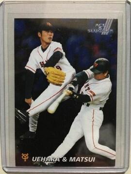 02カルビ-/第1弾エ-ス&スラッガ-AS-02上原&松井