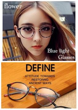 ボストン メガネ ブルーライトメガネ フラワー PC用メガネ