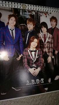 ABC-Z橋本良亮.五関晃一.神山智洋.小瀧望☆2011-2012カレンダー