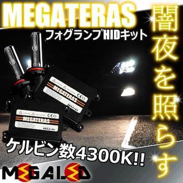 Mオク】MRワゴンウィットMF33S系/フォグランプHIDキット/H8/4300K