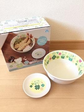 リラックマ 和柄 小皿付きミニどんぶり 新品未使用品