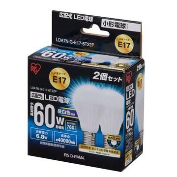 LED電球 口金直径17mm 60W形相当 昼白色 広配光タイプ 2個セット