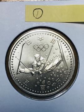 長野オリンピック500円白銅貨1 記念硬貨 送料無料