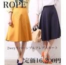 雑誌掲載●定価16,200円●ROPE●2weyリバーシブルフレアスカート