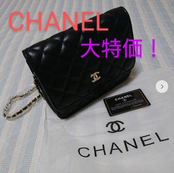 【正規品】CHANEL/シャネル   ショルダーバッグ