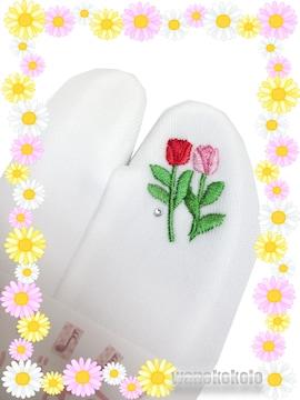 【和の志】誕生花◇ストレッチ刺繍足袋◇3月チューリップ