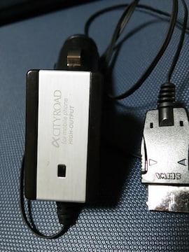 携帯電話充電器  DOCOMO FOMA  Softbank-3G用 ユーズド