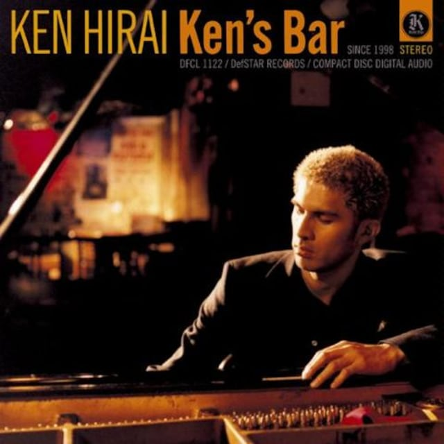 平井堅「kens bar」(初回紙ジャケ) ノラジョーンズ、ベッドミドラー  < タレントグッズの
