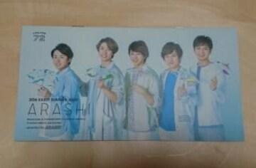ARASHI、会報、No.72