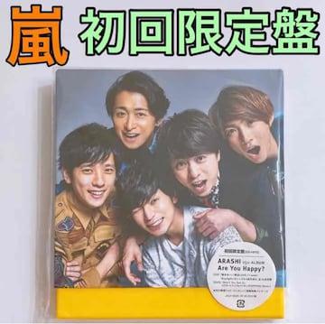 嵐 Are You Happy? 初回限定盤 CD+DVD