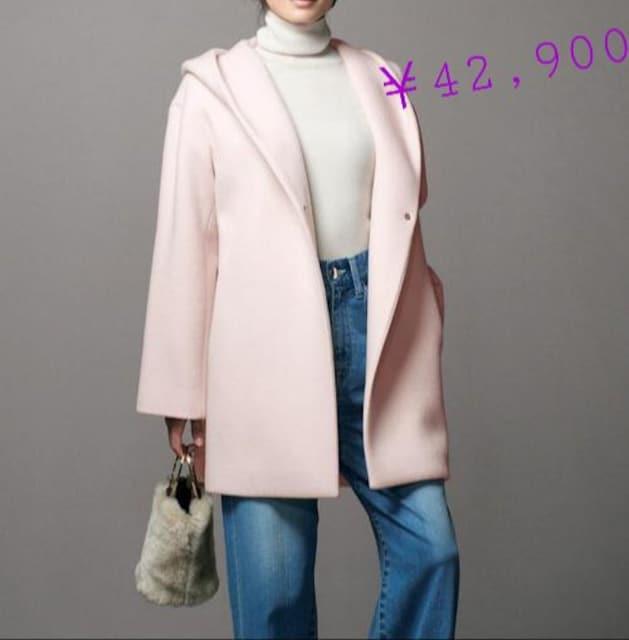 自由区★コート☆定額便800円〜