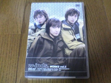w-inds. DVD WORKS vol.2ウインズ