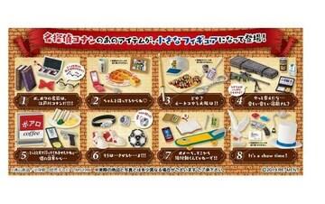 名探偵コナン 小さくなった日常コレクション 8個入りBOX