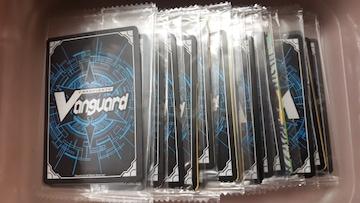 未使用ヴァンガード非売品20パックセット!