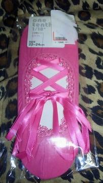 新品パンプス 靴下 ピンク、あげ編みリボン 22〜24センチ