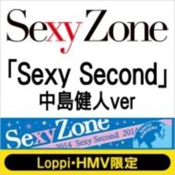 即決 Sexy Zone Sexy Second HMV限定盤 中島健人ver タオル付