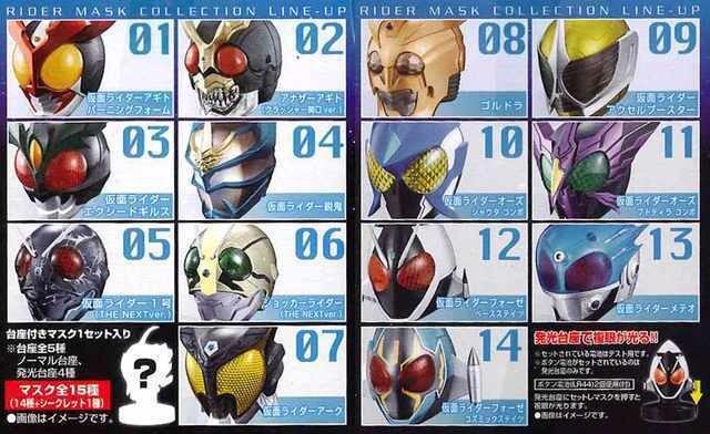 仮面ライダー マスクコレクション vol,12 【1BOX(8体)セット】 ★バンダイ★ < ホビーの